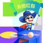 黄石网络公司